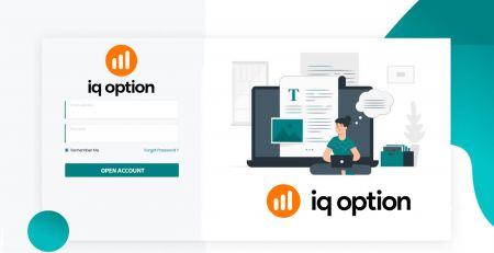 Comment ouvrir un compte de trading et s'inscrire sur IQ Option