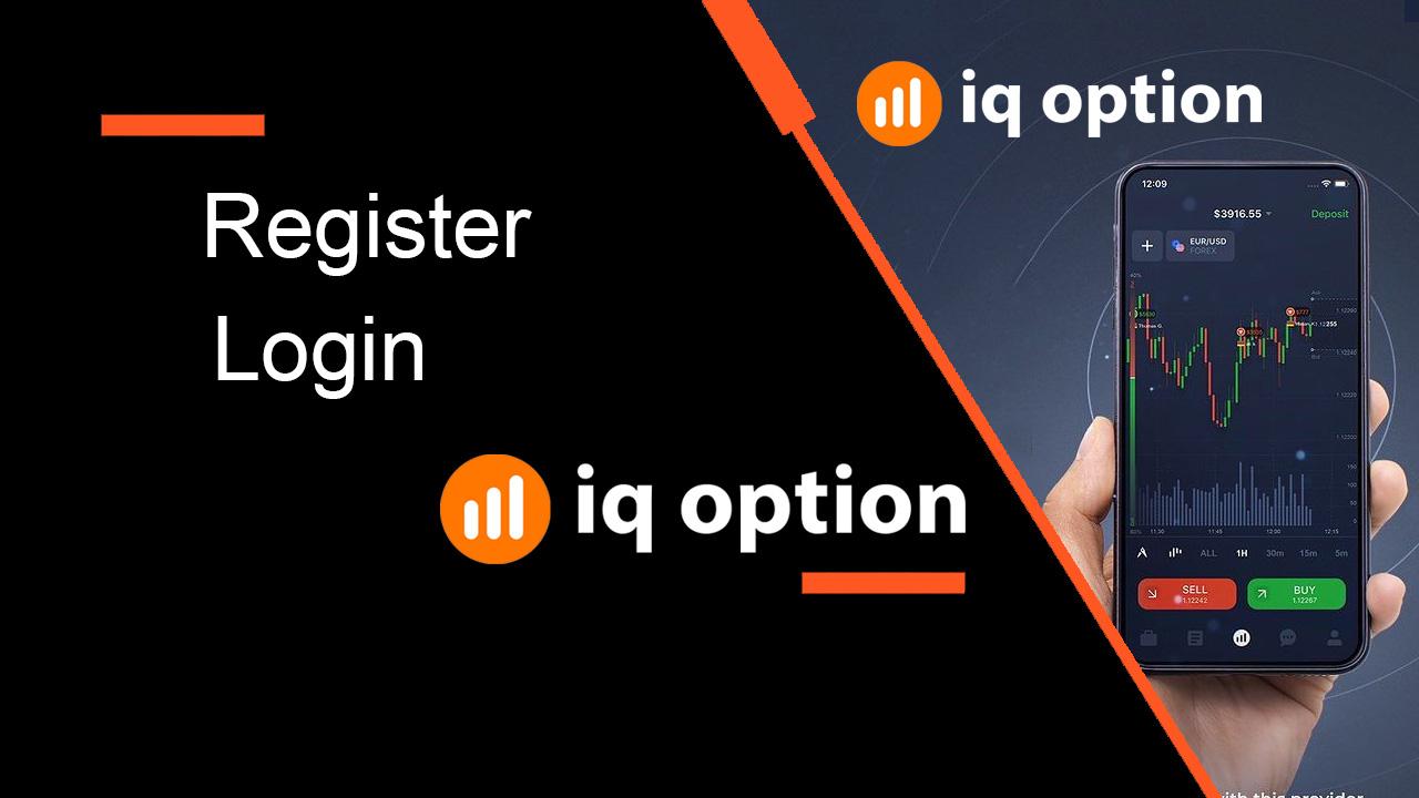 Comment s'inscrire et se connecter à un compte dans IQ Option Broker Trading